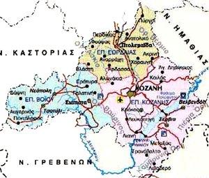 Νομός Κοζάνης