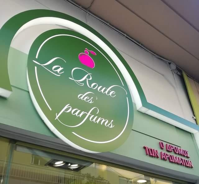 ΑΡΩΜΑΤΟΠΩΛΕΙΟ | LA ROUTE DES PARFUMS | ΑΜΠΕΛΟΚΗΠΟΙ