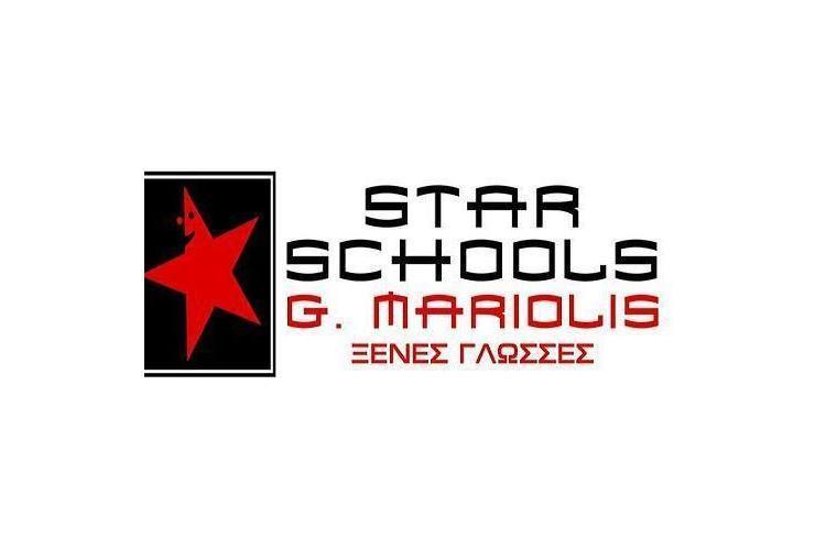 ΚΕΝΤΡΟ ΞΕΝΩΝ ΓΛΩΣΣΩΝ | ΝΕΟ ΨΥΧΙΚΟ ΑΤΤΙΚΗ | STAR SCHOOLS