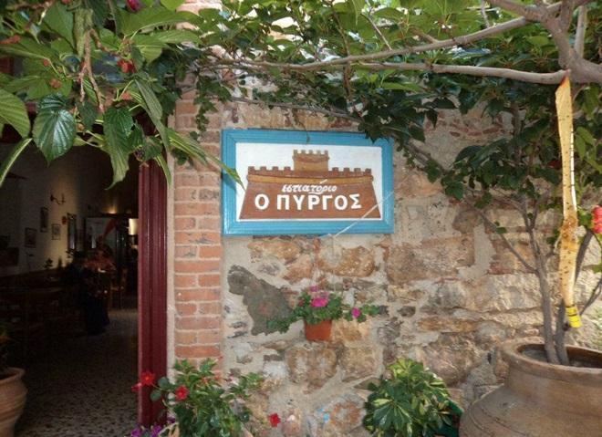 Restaurant Tavern | Olimpi Chios | Pyrgos