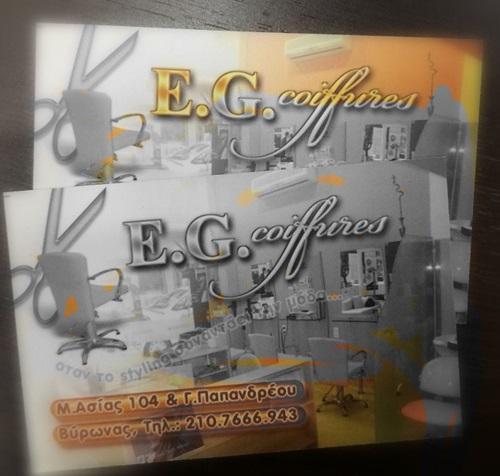 ΚΟΜΜΩΤΗΡΙΟ | ΒΥΡΩΝΑΣ ΑΤΤΙΚΗ | E.G COIFFURES