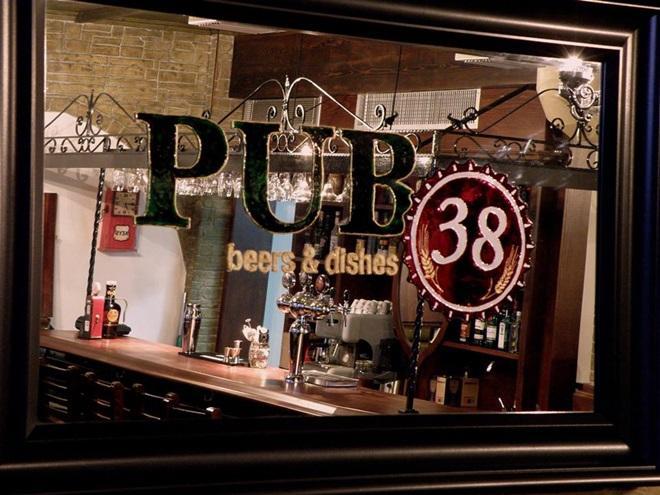 Restaurant Beer Bar Pub | Kalambaka Trikala Thessaly | Pub 38