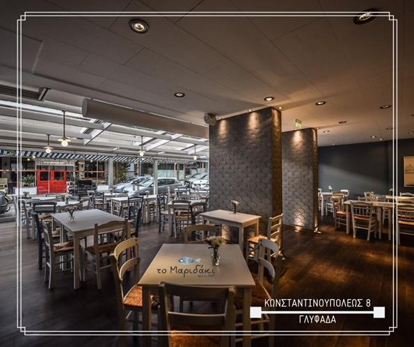 Seafood Restaurant Fish Tavern | Glyfada Attica | To Maridaki 1967