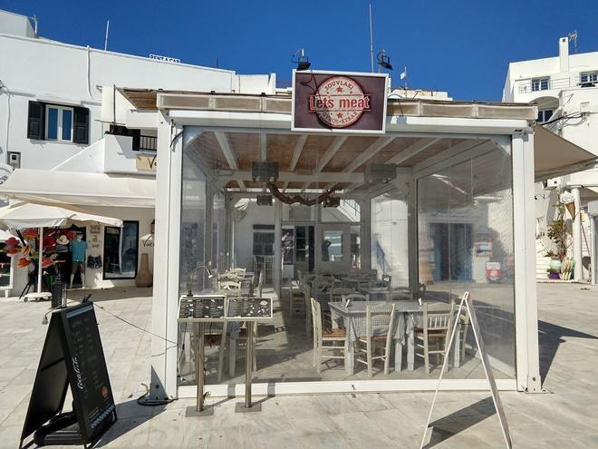 Grill House Souvlaki | Adamantas Milos Cyclades | Let's Meat