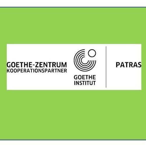 ΦΡΟΝΤΙΣΤΗΡΙΟ ΓΕΡΜΑΝΙΚΗΣ ΓΛΩΣΣΑΣ | ΠΑΤΡΑ | GOETHE - ZENTRUM PATRAS