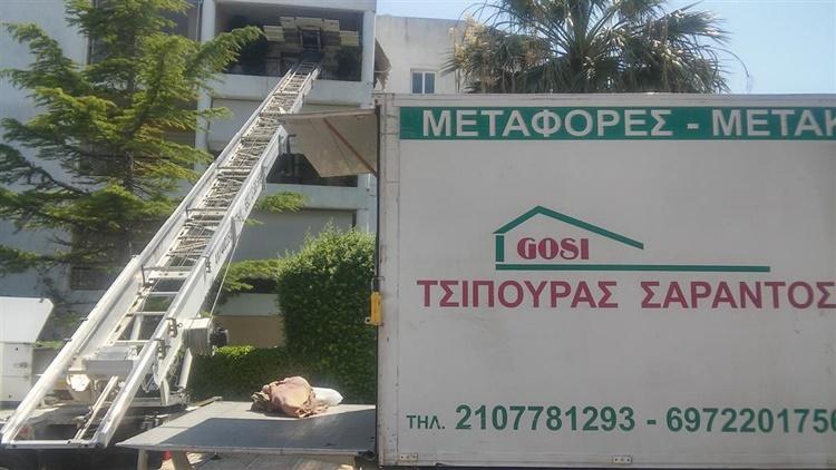 ΜΕΤΑΦΟΡΕΣ - ΜΕΤΑΚΟΜΙΣΕΙΣ | ΚΑΝΤΖΑ ΠΑΛΛΗΝΗ ΑΤΤΙΚΗ | ΜΕΤΑΦΟΡΙΚΗ GOSI