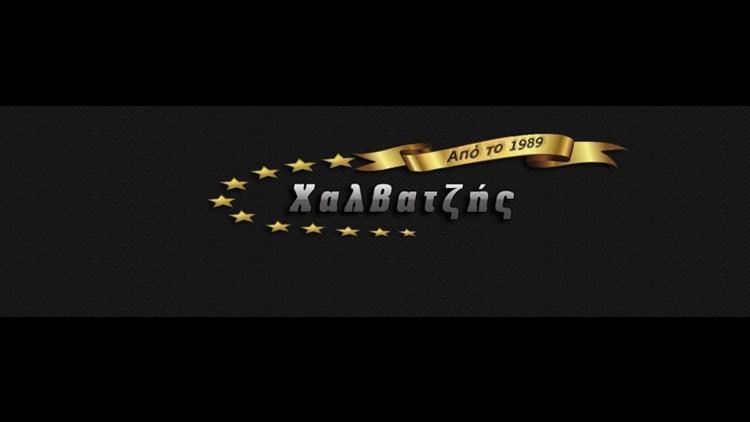 ΦΑΝΟΠΟΙΕΙΟ-ΒΑΦΕΙΟ-ΑΥΤΟΚΟΛΛΗΤΑ ΘΕΣΣΑΛΟΝΙΚΗ | ΧΑΛΒΑΤΖΗΣ