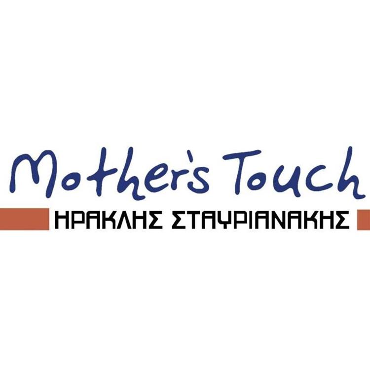 ΒΡΕΦΙΚΕΣ ΖΥΓΑΡΙΕΣ ΚΥΨΕΛΗ ΑΘΗΝΑ | MOTHERS TOUCH